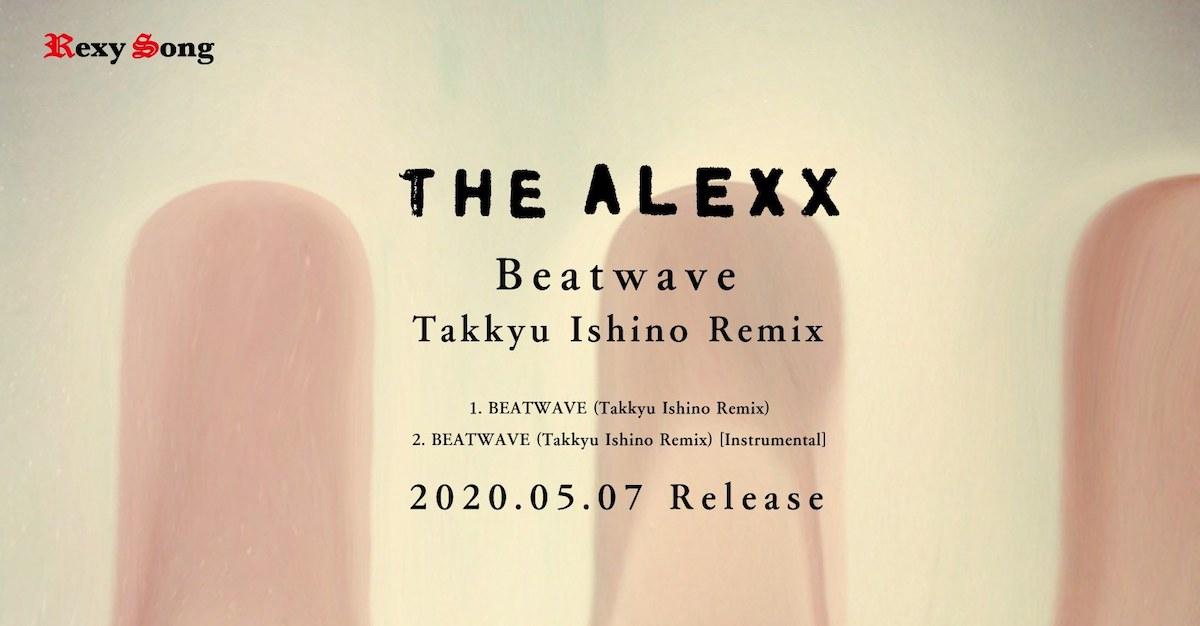 BEATWAVE_Takkyu_Ishino_Remix_jacket_2