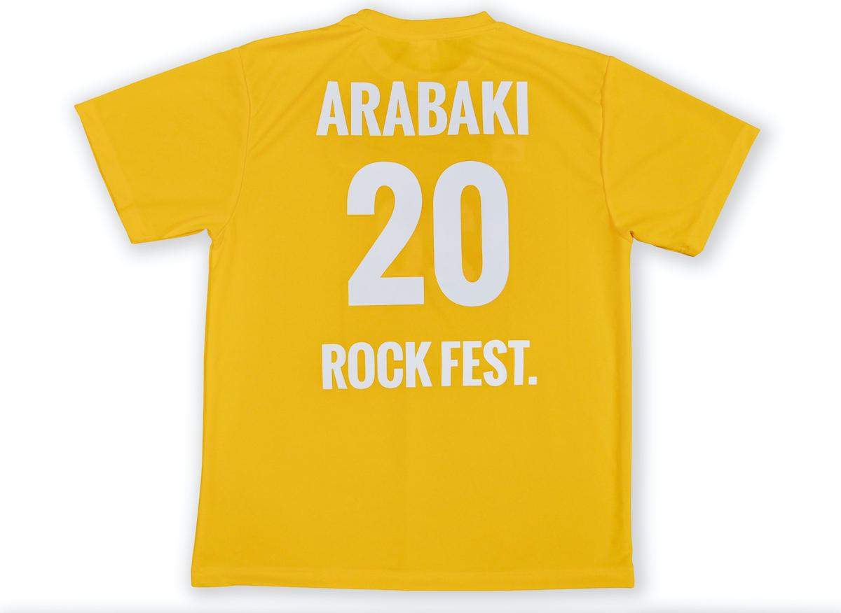 arabaki20_soccer_10