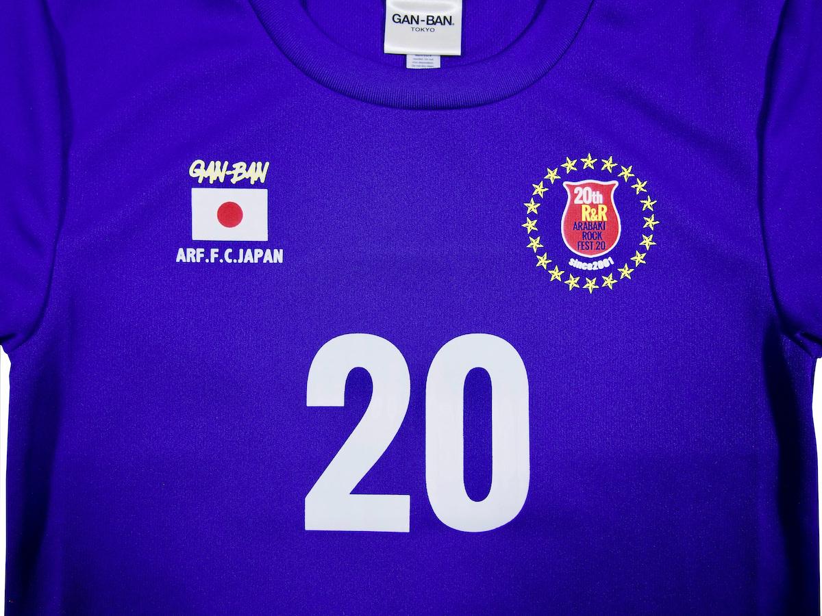 arabaki20_soccer_13