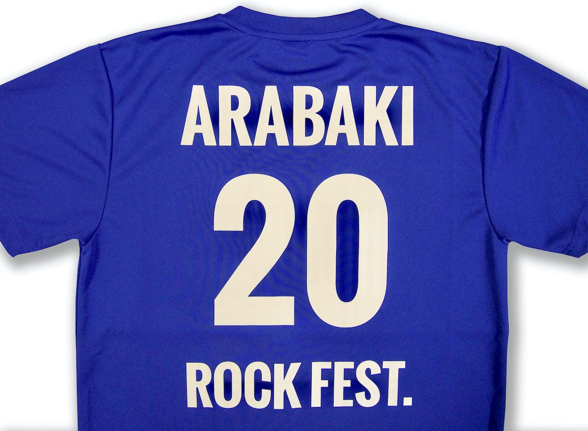 arabaki20_soccer_4