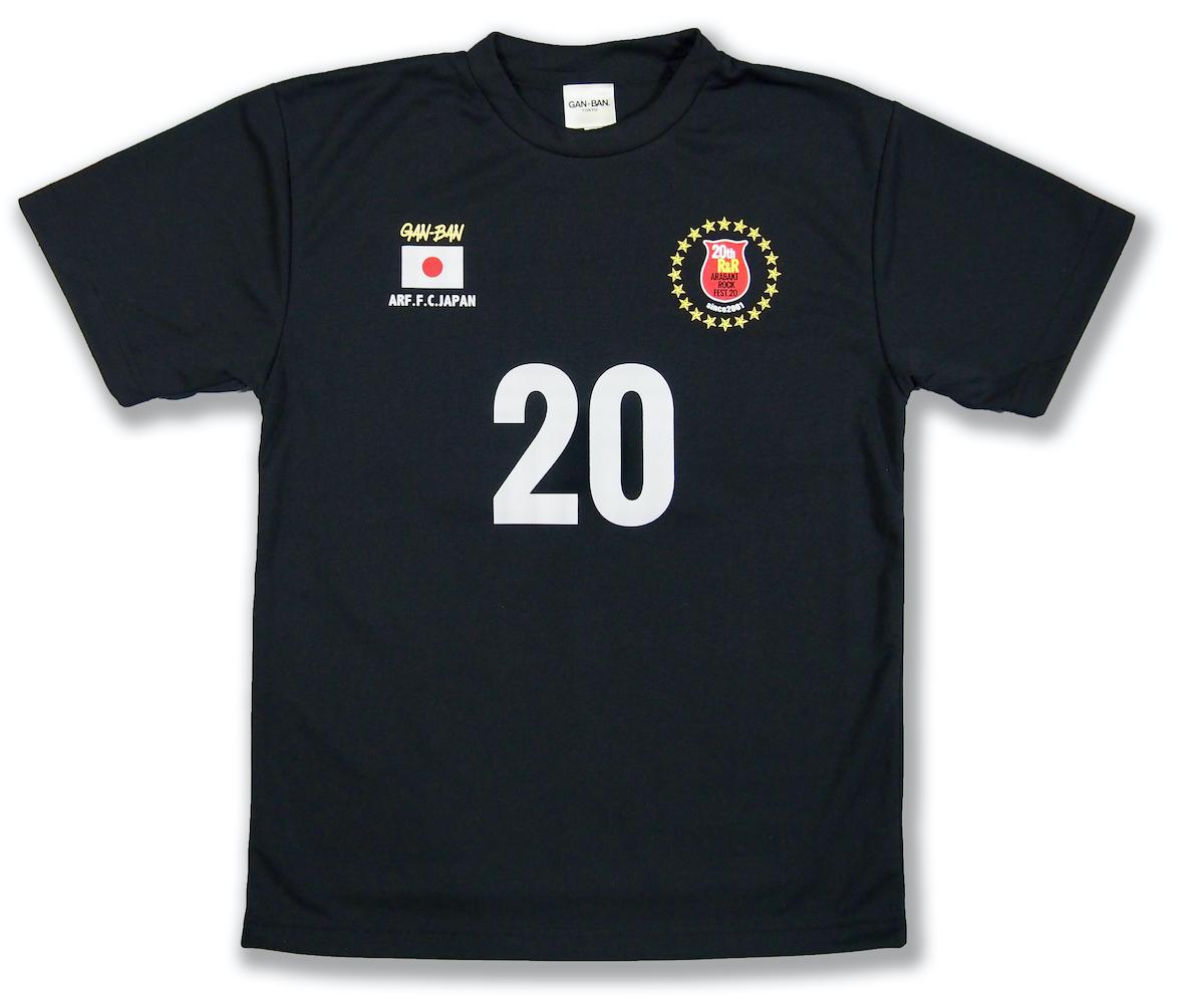 arabaki20_soccer_5