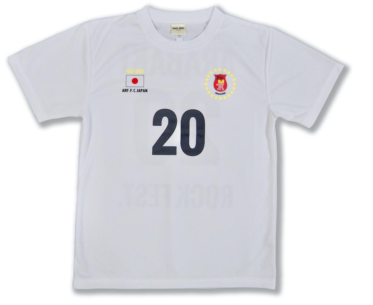 arabaki20_soccer_7